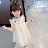 女童洋裝2021新款夏季女寶寶洋氣中國風旗袍漢服兒童夏裝網紗裙7 幸福第一站