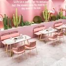 餐廳沙發北歐簡約風網紅奶茶店桌椅組合卡座桌子沙發咖啡廳餐飲甜品店LX 【99免運】