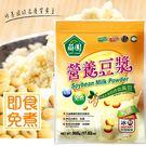 薌園營養豆漿粉500g(非基因改造黃豆)...