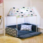 四季保暖小中型犬狗房子可拆洗寵物窩籠床大床棉窩沙發窩室內屋夏禮物限時八九折