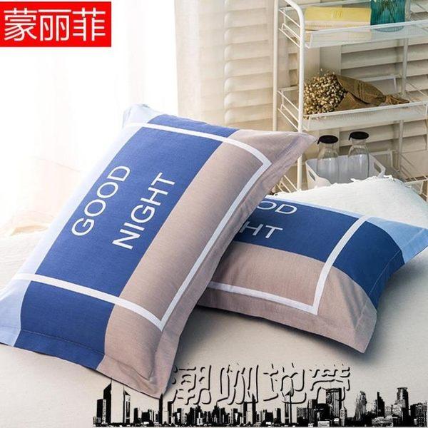 店長推薦枕頭帶枕套成人枕芯加枕套套裝 學生單人護頸枕一對拍2【潮咖地帶】