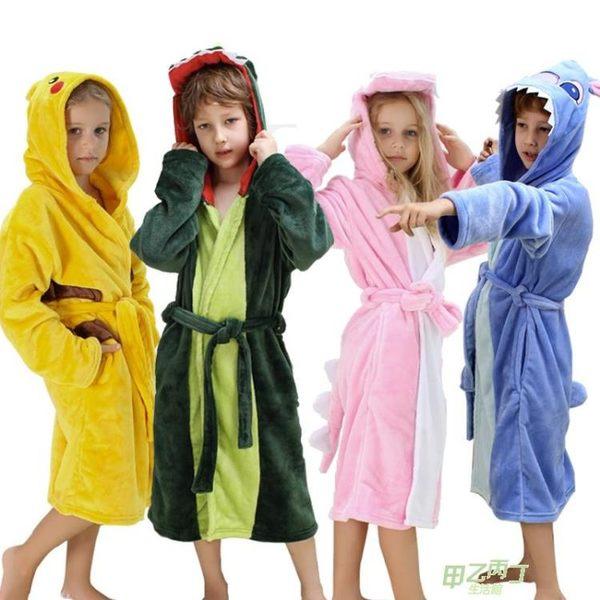 (雙11限時購)兒童睡衣 兒童睡袍珊瑚絨加厚法蘭絨睡衣寶寶浴袍帶帽長袖家居服男女