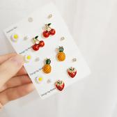 耳環 清新 水果 水鑽 珍珠 花朵 五件套 輕巧 甜美 耳釘 耳環【DD1907181】 icoca  09/19