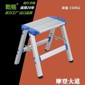 乾銘加厚鋁合金折疊小馬凳馬扎凳子一步梯釣魚凳梯子椅子兩用梯凳『蜜桃 』