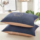 網紅枕頭枕芯正品一對裝枕頭學生宿舍床單人一只裝成人護頸椎枕女