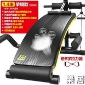 仰臥板 仰臥起坐健身器材家用男腹肌板運動輔助器收腹鍛煉多功能JY【快速出貨】