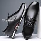 增高鞋男牛皮男士皮鞋真皮新款白色隱形內增高商務休閒鞋子透氣皮鞋男 快速出貨