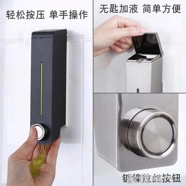 皂液器衛生間洗髮水沐浴露盒壁掛式浴室沐浴露擠壓器 歐韓時代
