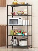 微波爐架廚房置物架落地多層收納架家用微波爐層架鍋碗架調料架儲物架架子LX