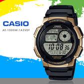 CASIO AE-1000W-1A3 十年電力錶 AE-1000W-1A3VDF 熱賣中!