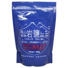 天然磨坊-高山美味岩鹽800公克