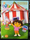 挖寶二手片-P08-285-正版DVD-動畫【DORA愛探險的朵拉10 雙碟DVD1+DVD2 國英語】-