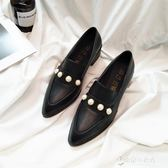 春秋尖頭平底單鞋淺口低跟粗跟小皮鞋英倫學院風學生珍珠女鞋 東京衣秀