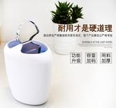 創意歐式簡約搖蓋垃圾筒家用衛生間臥室客廳廚房有帶蓋垃圾筒紙簍  東川崎町