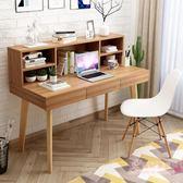 新年鉅惠 北歐電腦桌台式實木書桌書架組合家用簡約寫字桌學生臥室寫字台