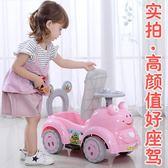 兒童扭扭車帶音樂男女寶寶滑行車搖擺玩具妞妞車 1-3歲嬰幼溜溜車HRYC 雙12鉅惠