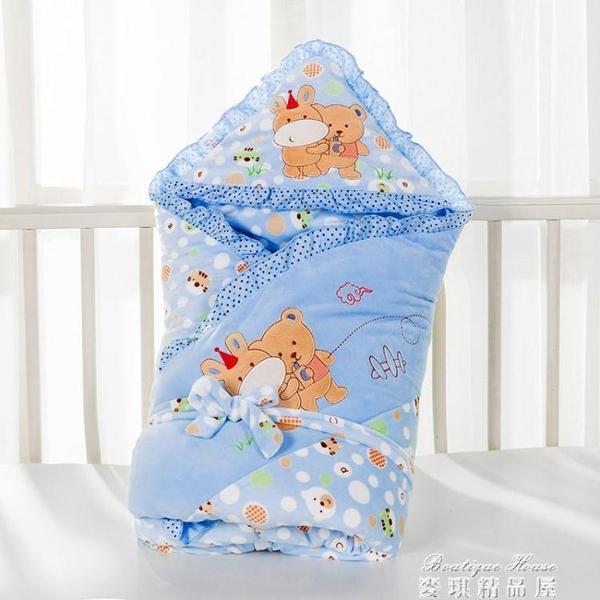 初生嬰兒抱被春 季加厚外出新生兒包被子純棉可拆內膽寶寶用品  麥琪精品屋