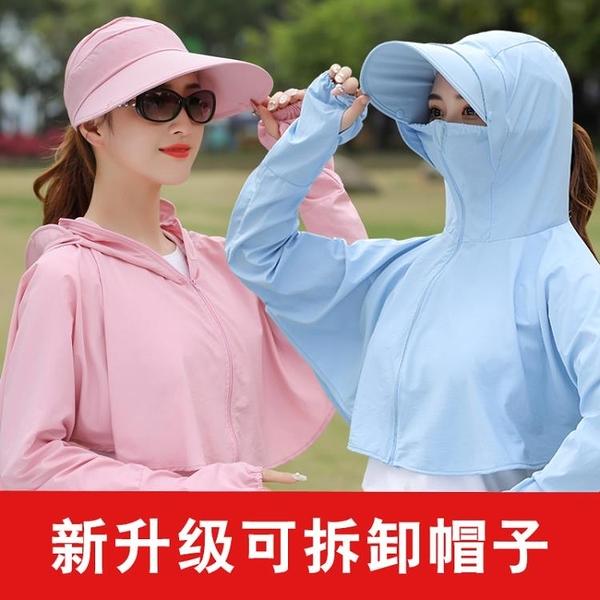 防曬衣 夏季新款騎車防曬衣女短款防曬衫韓版百搭防曬服戶外遮陽太陽帽子
