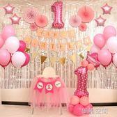 豪華生日派對氣球酒店背景牆套餐兒童寶寶周歲派對裝飾佈置用品YTL