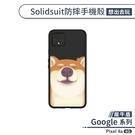 【犀牛盾】Google Pixel 4a 4G Solidsuit防摔殼(想出去玩) 手機殼 保護殼 保護套 軍規防摔