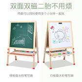 教師幼兒園留言板新款綠板早教黑板支架式家用兒童木架塗鴉板家庭 ATF錢夫人小舖