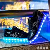 七彩led發光鞋男USB充電學生熒光鬼步鞋青年夜光鞋潮流鬼步舞鞋子OB5363『美鞋公社』