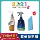 義大利有機浴室專用潔淨噴霧+瞬效除黴去污清潔劑 贈TIDY抗菌萬用刷(衛浴/地板)