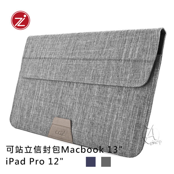 "【A Shop】Cozistyle Stand Sleeve Macbook 13"" & iPad Pro 可站立信封包"