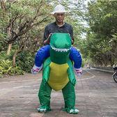 充氣恐龍成人坐騎cos道具萬圣節