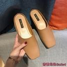 穆勒鞋 春夏新款懶人包頭半拖時尚平底涼拖鞋女外穿穆勒鞋-Ballet朵朵