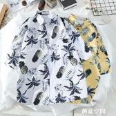 ins很仙的情侶襯衣設計感港風寬鬆chic夏威夷男女短袖沙灘花襯衫