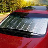 汽車防曬隔熱遮陽擋遮陽板前檔太陽擋陽板車用車窗擋風玻璃遮光墊igo 祕密盒子