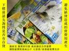 二手書博民逛書店少年漫畫罕見2002年5、6、8、9、11、12期Y14097 出版2002