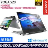 【福利品】 Lenovo YOGA 520 81C80035TW 14吋i5-8250U四核256G SSD效能獨顯翻轉觸控平板筆電