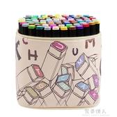 馬克筆套裝學生馬克筆套裝動漫專用油性學生彩色筆馬克筆繪畫用筆學生彩筆畫筆 完美