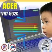【Ezstick抗藍光】ACER VN7-592 G 系列 防藍光護眼螢幕貼 靜電吸附 (可選鏡面或霧面)