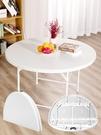 可摺疊圓桌家用不含椅子