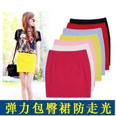 窄裙  包臀裙短裙季新款高腰半身裙職業顯瘦裙子工裝一步裙