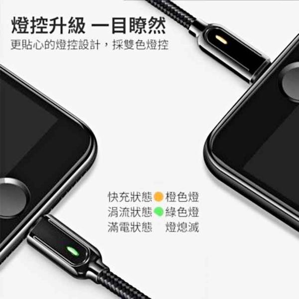 【台灣現貨!秒出】 蘋果專用智慧自動斷電充電線-智者系列 麥多多 Mcdodod