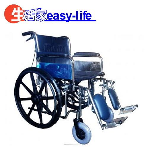 首席拆手骨科腳(承重150KG)輪椅FZK-150