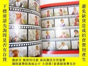 二手書博民逛書店罕見56個民族小使者北京奧運之旅19376 主編 呂世明 出版2