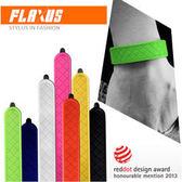 【東西商店】FLAXUS 可穿戴 手環觸控筆/電容式觸控筆 17cm