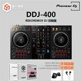DDJ-400先鋒400打碟機 Rekordbox DJ控制器一體機送教學   歐亞時尚