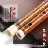 笛子初學成人兒童苦竹高檔演奏橫笛精制竹笛樂器igo    琉璃美衣