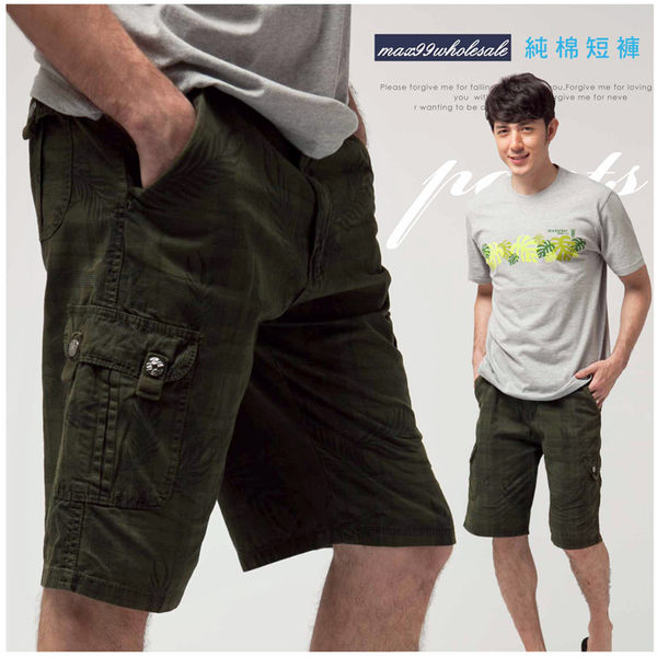 【大盤大】(A235) 男 夏 純棉五分褲 口袋短褲 短褲 深草綠 印花 美式 工作褲 休閒褲【僅剩L號】