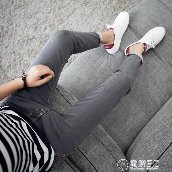 夏季彈力九分牛仔褲男士韓版修身小腳褲潮流男裝春秋款黑色男褲子 電購3C