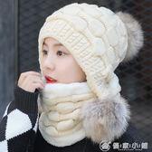 針織帽女冬季韓版百搭青年學生毛線帽加厚保暖護耳冬帽潮可愛針織帽 優家小鋪
