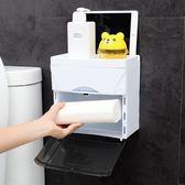 免打孔衛生間紙巾盒廁所抽紙廁紙盒創意捲紙盒手紙盒衛生紙置物架