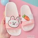 兒童拖鞋-兒童拖鞋夏男童卡通可愛居家女童寶寶浴室洗澡防滑家用軟底涼拖鞋 草莓妞妞