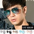OT SHOP太陽眼鏡‧中性情侶款帥氣雷朋墨鏡‧復古全金屬框鉚釘裝飾鼻墊加高‧現貨‧P13